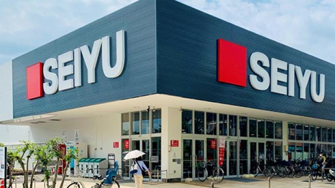KKR, Rakuten purchasing Stakes in Seiyu From Walmart