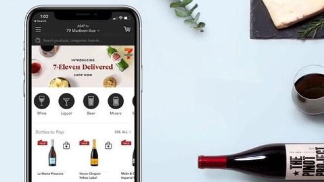 minibar deliver app