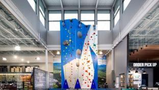 Dick's climbing wall