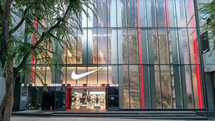 Nike Rise store